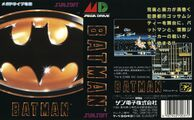 Batman MD JP Box.jpg