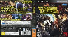 MaxAnarchy PS3 JP Box.jpg