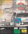 SegaRally Saturn KR Box Back.jpg