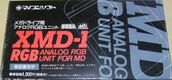 XMD1 MD JP Box Front.jpg