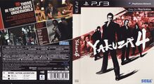 Yakuza4 PS3 Asia Box.jpg