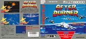 After Burner X68000 JP Box.png
