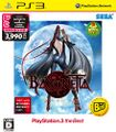 Bayonetta PS3 JP Box Best.jpg