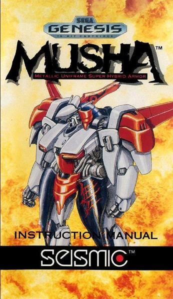 File:Musha md us manual.pdf - Sega Retro
