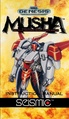 Musha md us manual.pdf