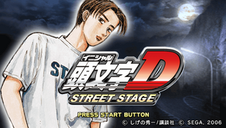 InitialDStreetStage title.png