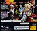 LangrisserIII Saturn JP Box Back.jpg