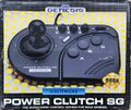 PowerClutchSG MD US Box Front.jpg