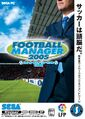 FootballManager2005 PC JP Box.jpg