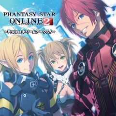 PSO2PDA CD JP Box Front.jpg