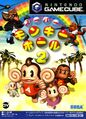 SuperMonkeyBall2 GC JP Box.jpg
