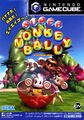 SuperMonkeyBall GC JP Box.jpg