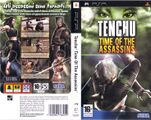 Tenchu PSP IT Box.jpg