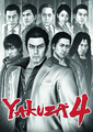 Yakuza4 mainvisual.png