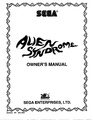 Alien Syndrome System 16 US Manual.pdf