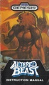 AlteredBeast MD US Manual.pdf