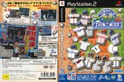 PYToT2 PS2 JP Box.jpg