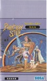 Phantasystar md jp manual.pdf
