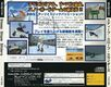 SteepSlopeSliders Saturn JP Box Back.jpg