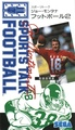 JoeMontana2 MD jp manual.pdf