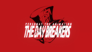 Persona5 The Animation Day Breakers title.png