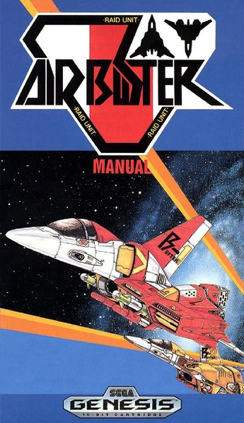 File:Airbuster md us manual.pdf