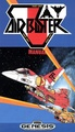 Airbuster md us manual.pdf