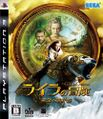 GoldenCompass PS3 JP cover.jpg
