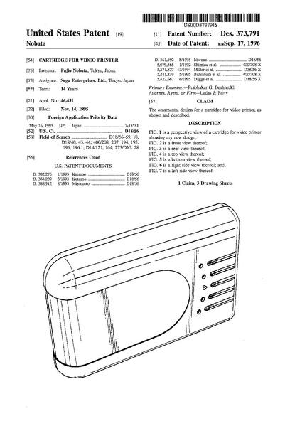 Japan Patent Pdf
