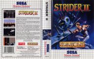 StriderII SMS EU Box.jpg