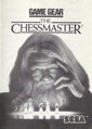 Chessmaster gg us manual.pdf