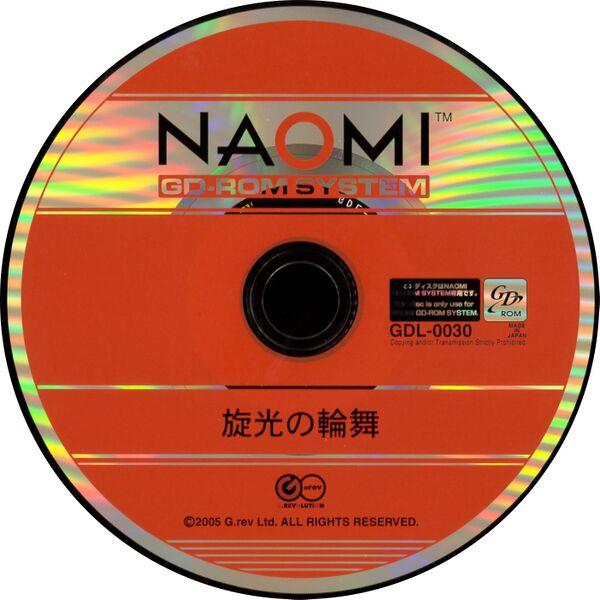 Sega Naomi Gd-Rom Download - memphisstrongwind
