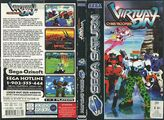 Virtual On Saturn AU Box.jpg