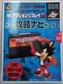 ProActionReplay2 Saturn JP Alt Box Front.jpg
