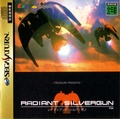 Radiant Silvergun Sat JP Manual.pdf