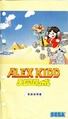 Alexkidd md jp manual.pdf