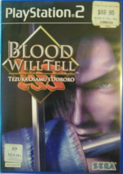 File:BWT PS2 AU cover.jpg