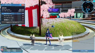 PSO2JP PS4 - ARKS Missions Menu.png