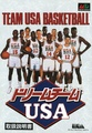 TeamUSABasketball MD jp manual.pdf