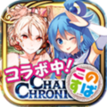 ChainChronicle Android icon 307.png