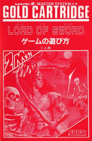 File:LordOfSwordSMSJPManual.pdf