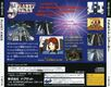 PlanetJoker Saturn JP Box Back.jpg