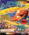 SpaceHarrier AtariST UK Box Front 20Levels.jpg