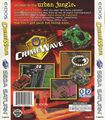 Crimewave Saturn US Box Back.jpg