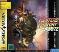 FightersHistoryDynamite Saturn JP Box Front 1MB.jpg