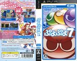 PP7 PSP JP SP Box.jpg