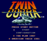 TwinCobra MDTitleScreen.png