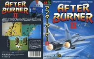 AfterburnerII md jp cover.jpg
