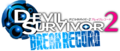 Devil Survivor 2 Break Record logo.png
