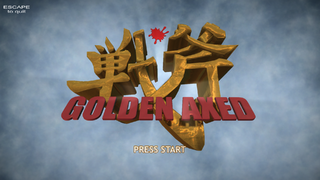 GoldenAxed PC Title.png